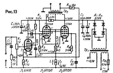 Схема лампового усилителя следующий умзч для воспроизведения грамзаписи г
