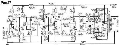 Схема усилителя орбита ум-002 стерео