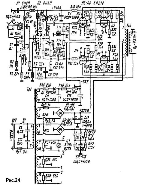 Файл Схема лампового усилителя
