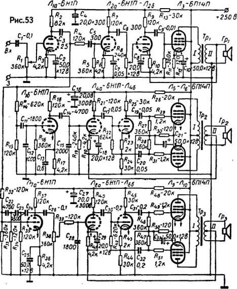 Схемотехника ламповых