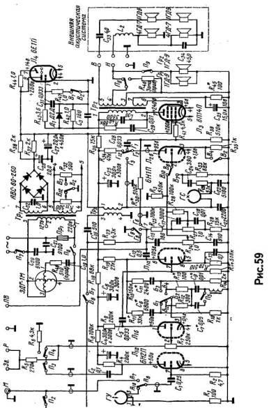 усилителя магнитофона 2 Вт